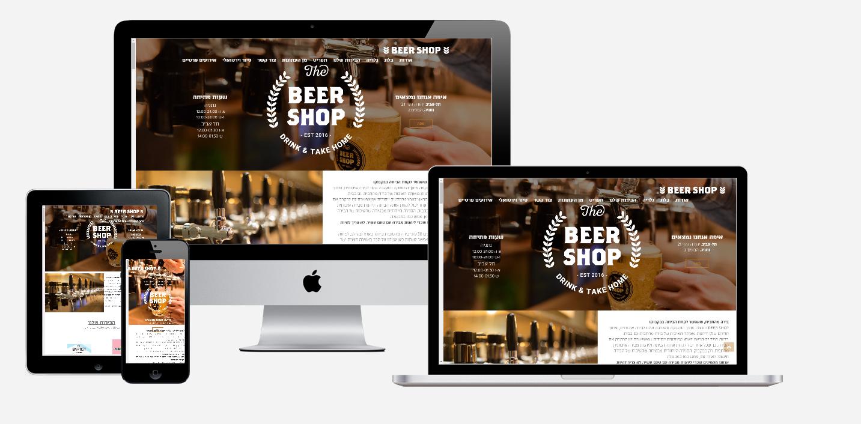 בירשופ - beershop